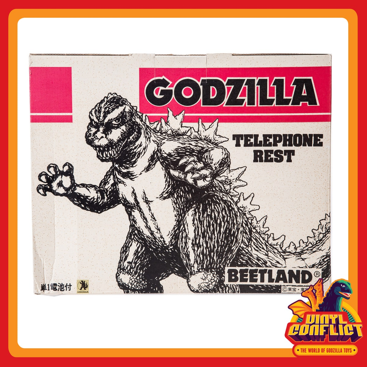 VINYL CONFLICT: The World of Godzilla Toys Exhibition & Auction Catalog  ($49 95 + $8 50 Domestic Shipping) - Peekaboo Gallery